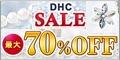 【クリック】DHC Online Shop