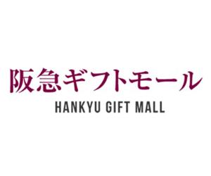 阪急 オンライン ショッピング 阪急阪神百貨店公式通販サイト HANKYU