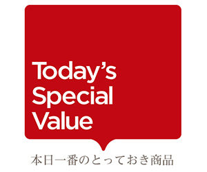 Today's Special Value 一覧