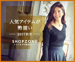 SHOPZONE by CROOZ