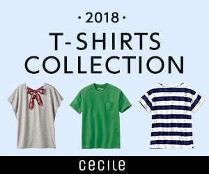 CECILE 2018 T-SHIRTS COLLECTION